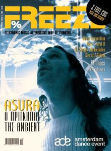ASURA ON COVER